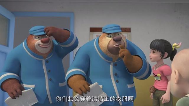 熊大熊二装清洁工,遇见赵琳光头强!