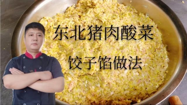 统一老坛酸菜牛肉面