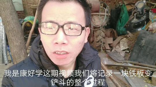 小四轮改装铲车小型装载机_万国企业网手机站