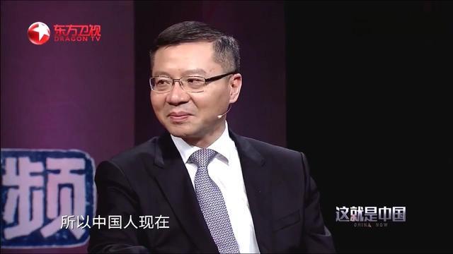 张维为谈香港局势