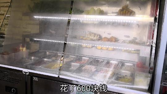 河南郑州河南麻辣烫保鲜柜价格 麻辣烫点菜展示... - 中国供应商