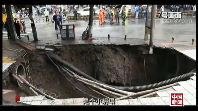 四川达州市人行道路面塌陷