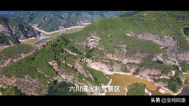 六川河最新规划
