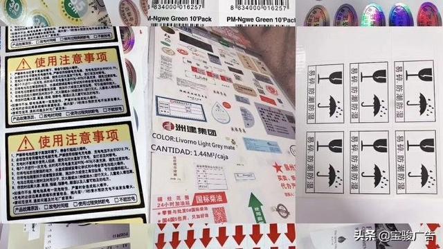 不干胶标签印刷的印前设计要求_手机搜狐网