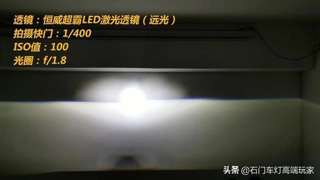 汽车大灯透镜怎么改装_太平洋汽车网