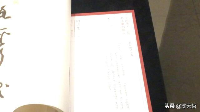 国展书法作品册页
