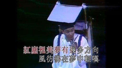 《倩女幽魂》张国荣一生的成名经典歌曲至今无人超... _网易视频