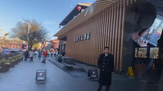 西安华海酒店照片