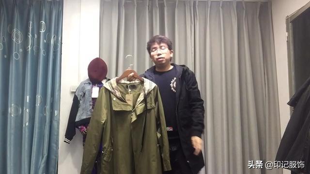 秋季韩版休闲 酷酷的风衣