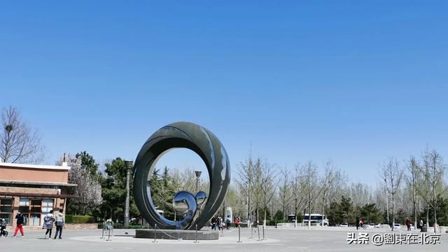 念坛公园:是一个风景优美的郊野公园