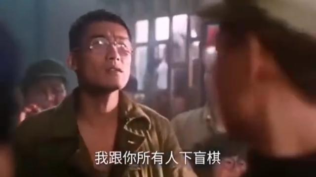 《棋王》电影_高清完整版-免费在线观看【七猫影视】