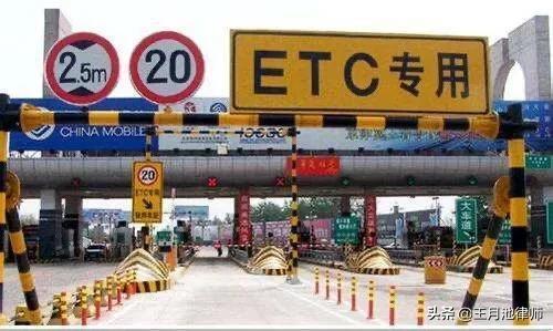 #不办ETC无法上高速#  从提高服务下手