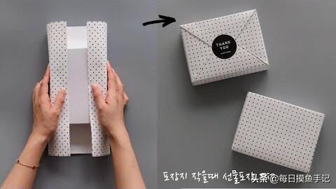 纸包装正方形礼物图解 教你如何使用彩纸包装礼品 - 聚巧网