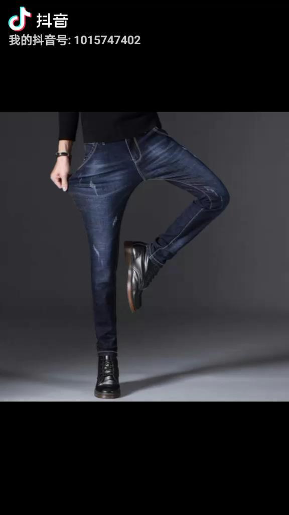 男士修身小脚牛仔裤穿着有型帅气
