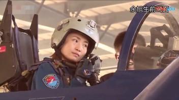 她是最可爱的空军女飞行员:余旭!