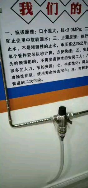 不锈钢水管双卡压