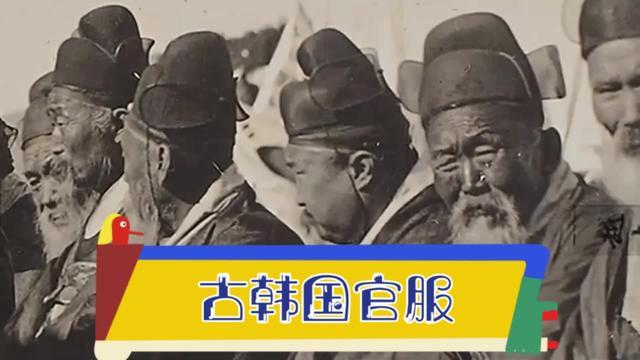 韩国古代画图片大全