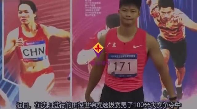 天津全运会男子百米飞人大战 谢震业击败苏炳添夺冠