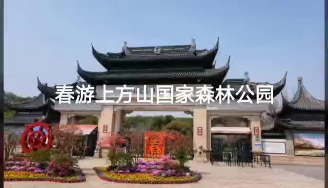 我爱北京:房山区上方山国家森林公园