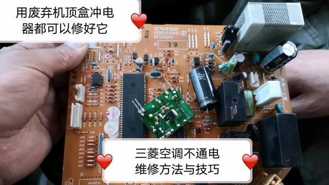 长沙三菱空调维修服务电话