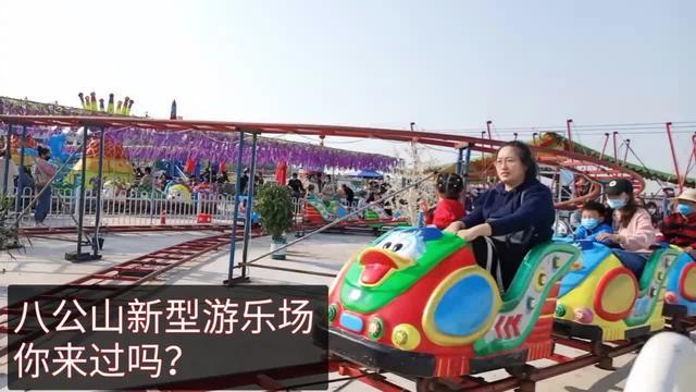 国内九大游乐园,春节嗨起来! - 马蜂窝