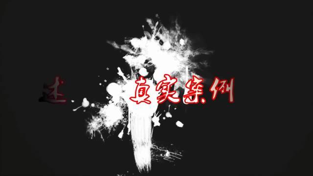 悍匪周克华覆灭记-新闻频道-手机搜狐