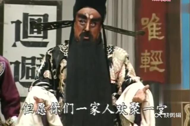 评剧秦香莲大全_评剧_九九戏曲网