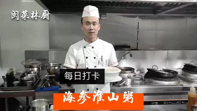 眉豆淮山粥图片