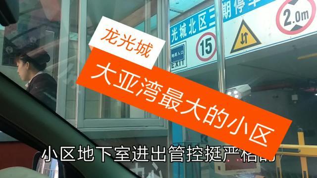 龙光城成为影视基地看深圳大盘稀缺!_房产_2013_天... _天涯社区