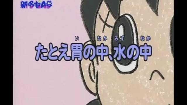 哆啦a梦静香被大雄控制是第几集