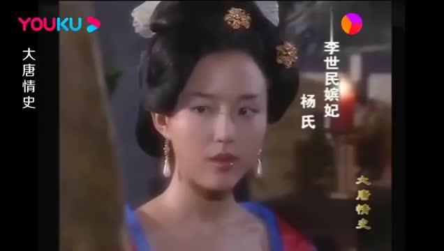 还记得17年前很火的《大唐情史》吗?里面的女演员都很美_东方头条