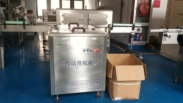 宁波福达机械玻璃瓶理瓶机(新型)
