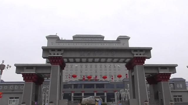 走进陕南地区最高学府:陕西理工大学
