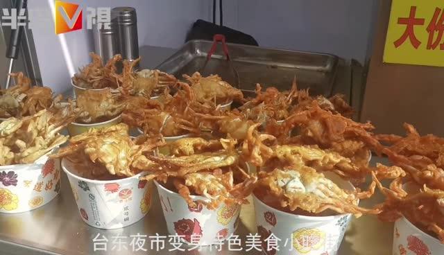 青岛美食图片大全图片