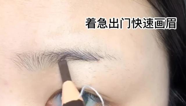 眉毛老是画不好?详细的步骤的教你快速画好眉毛!_网易视频
