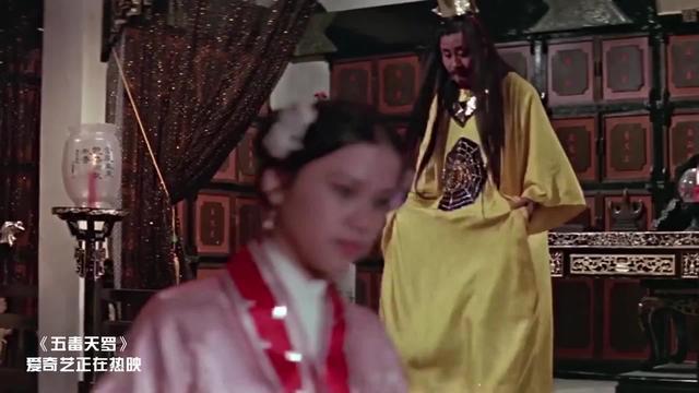 笑傲江湖:武林各大门派齐聚一堂,上演华山论剑,... _网易视频