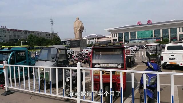 安徽省亳州市火车站