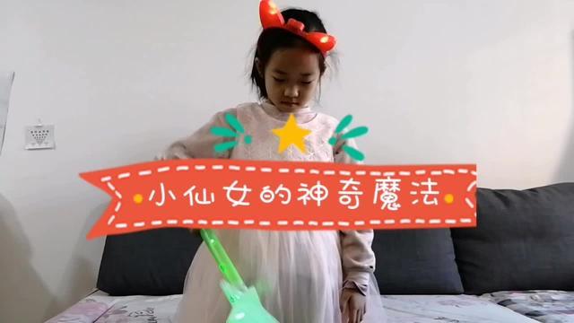 魔法小仙女!迪丽热巴玩转御姐萌妹子 百变造型集锦_网易视频