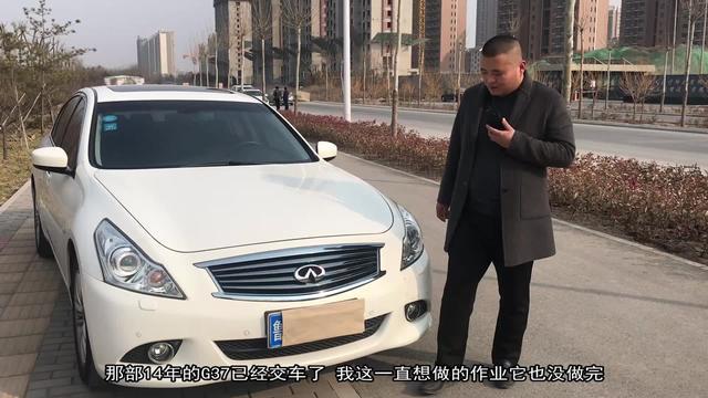 运动豪华轿车新选择?16万的英菲尼迪G25可惜是台事故车!