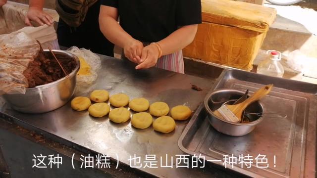 陕西油糕摆摊视频