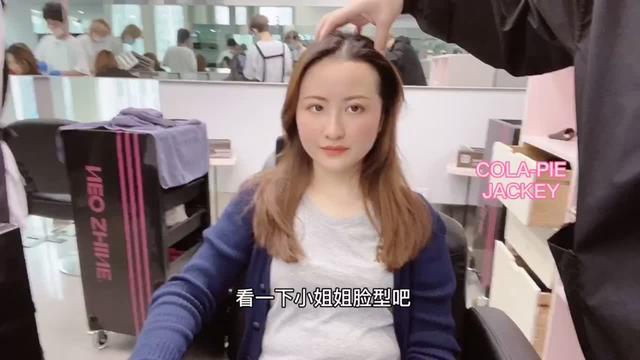 圆脸适合什么刘海