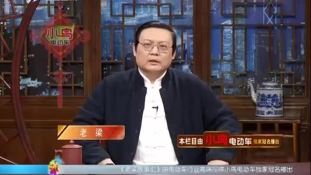 老梁说西游记全集目录_视频在线观看 - 微短视频网