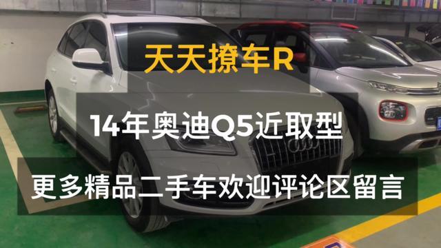 【图】奥迪SQ5 2014款 SQ5 3.0 TFSI quattro怎么样... _汽车之家