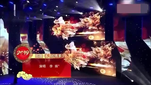原唱美女登台演唱《神医喜来乐》主题曲,重温年少时的青葱岁月!