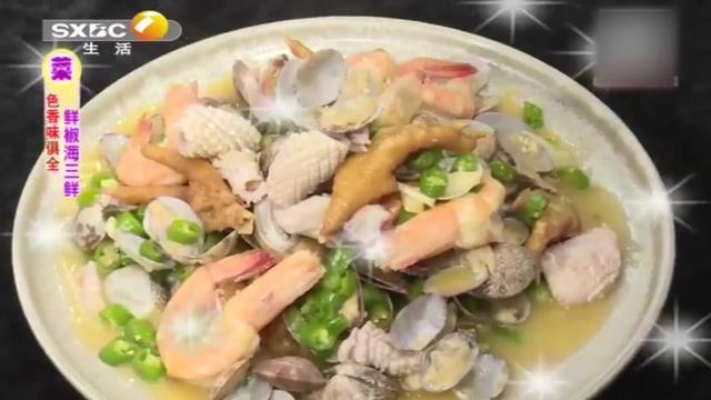 鱿鱼海参三鲜汤图片