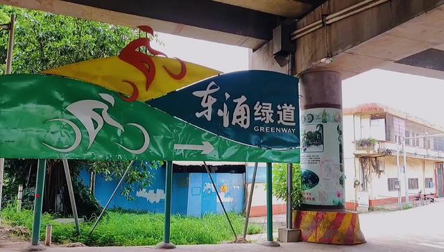 2020东涌壕涌水上绿道亲水平台门票,广州东涌... -【去哪儿攻略】