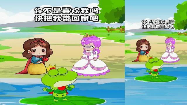 大型梦幻音乐舞蹈儿童剧《白雪公主与青蛙王子》精彩上演