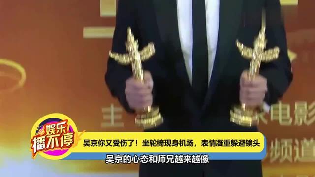 吴京破军营记录