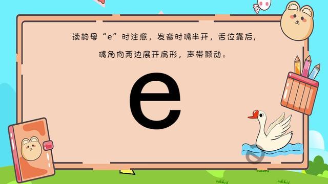天籁原自经典,精选草原之音《E》
