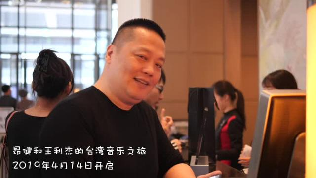 中国最顶尖的7位投资人
